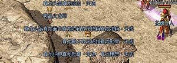 高青传奇战士如何修炼抱月