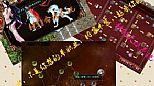 传奇王菲手把手教你学会刺客基本剑术